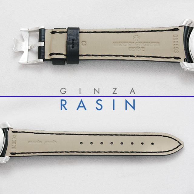 ヴァシュロンコンスタンタン(VacheronConstantin) 31カウントダウン 47247/000P 時計銀座羅針RASIN