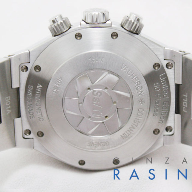 ヴァシュロンコンスタンタン(VacheronConstantin) オーヴァーシーズ クロノグラフ ENGINE限定モデル 49150/B01M-925