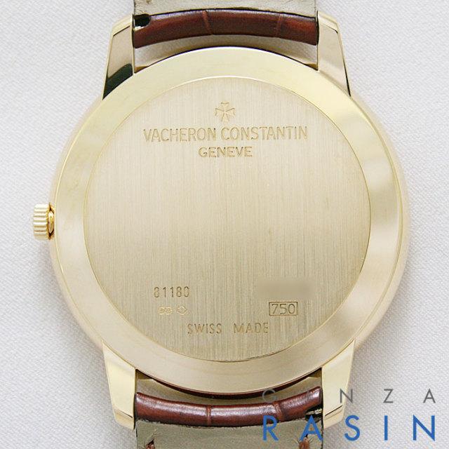 ヴァシュロンコンスタンタン(VacheronConstantin) パトリモニーラージ 81180/000J-9118