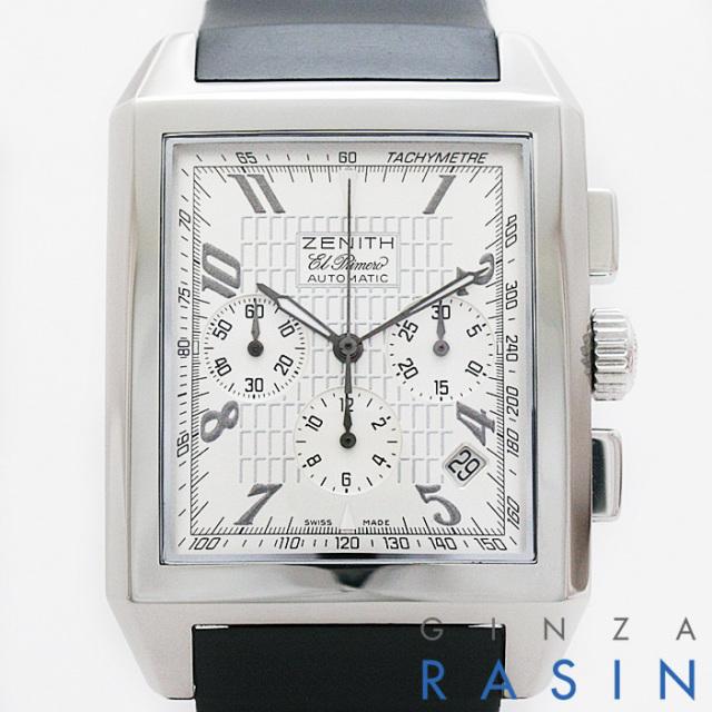 ゼニス(ZENITH)グランドポートロワイヤル エルプリメロ 03.0550.400/02 時計銀座羅針RASIN