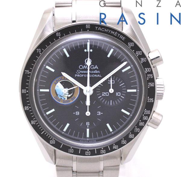 オメガ(OMEGA)スピードマスタープロフェッショナル アポロ12号 3597-16 時計銀座羅針RASIN