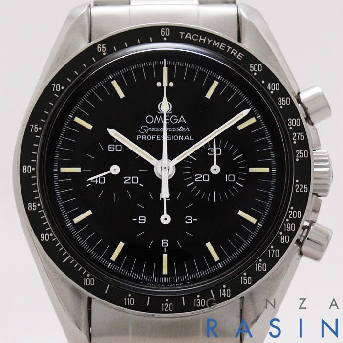 オメガ(OMEGA)スピードマスタープロフェッショナル アポロ11号20周年記念 ST1450022 時計銀座羅針RASIN