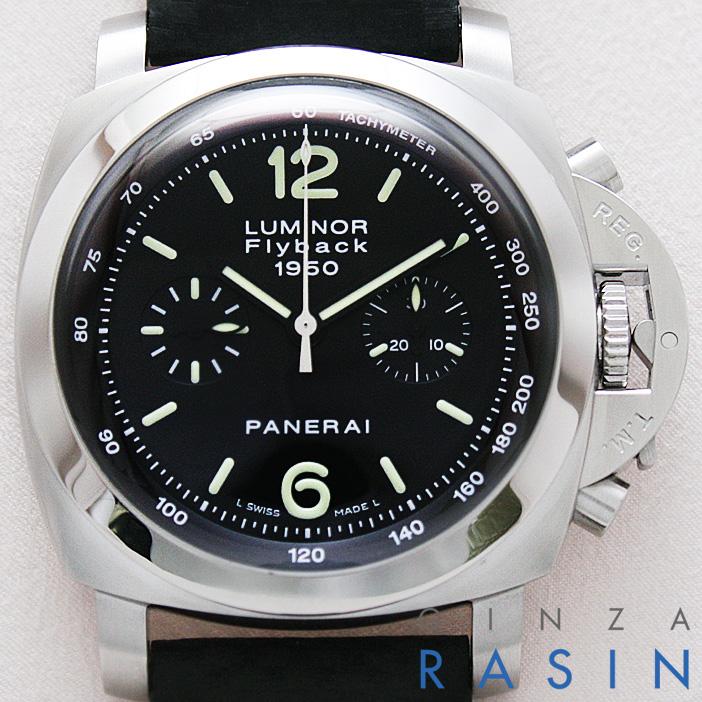 パネライ(PANERAI) ルミノール1950フライバッククロノ I番 44mm PAM00212 時計銀座羅針RASIN