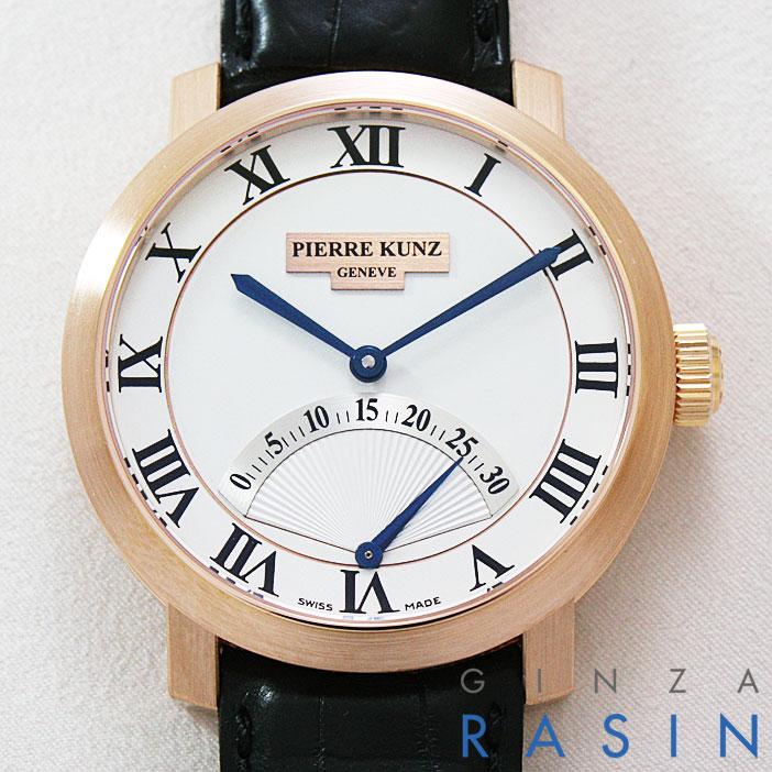 ピエールクンツ(PIERRE KUNZ) レトログラードセコンド PKA001SR
