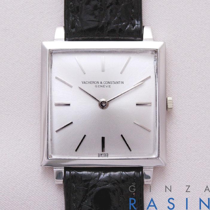 ヴァシュロンコンスタンタン(VacheronConstantin) 時計銀座羅針RASIN