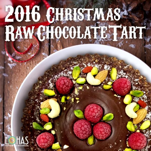 2016年度限定 クリスマスローチョコレートタルト