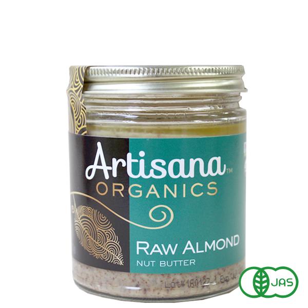 Artisana 有機アーモンドバター