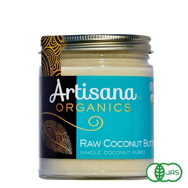 Artisana 有機ローココナッツバター