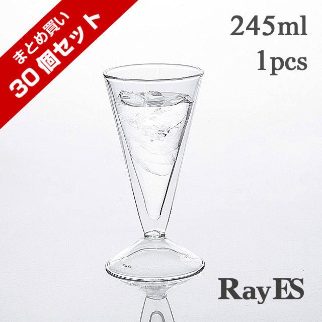 まとめ買い 30個セット 引き出物 記念品 ノベルティ 業務用に レイエスダブルウォールグラス