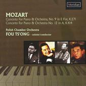 モーツァルト/ピアノ協奏曲第9番、同第12番