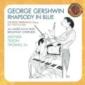 ガーシュウィン/ラプソディー・イン・ブルー、パリのアメリカ人、序曲集