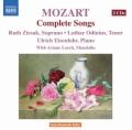 モーツァルト/歌曲全集(2CD)