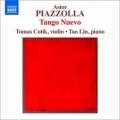 ピアソラ/ヴァイオリンとピアノのためのトランスクリプション集