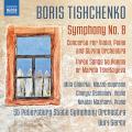 ティシチェンコ/交響曲第8番、ヴァイオリン、ピアノと弦楽オーケストラのための協奏曲