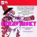 ストラヴィンスキー/管弦楽作品集(4CD)