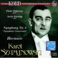 シマノフスキ/交響曲第4番、バレエ・パントマイム「ハルナシェ」