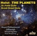ホルスト/組曲「惑星」、セント・ポール組曲、ブルック・グリーン組曲