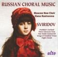 スヴィリドフ/合唱曲集(プーシキンの花輪、困難な時代の歌、夜の雲、ほか)