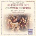 シューベルト/ドイツ・ミサ曲、モーツァルトの合唱曲 ほか