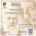 ブラームス/交響曲第1番、アルト・ラプソディ