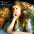 ラフマニノフ/交響曲第2番