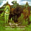 ボロディン/交響曲第2番、歌劇「サルタン皇帝の物語」組曲