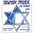 「ユダヤの音楽」〜ポッパー/チェロ協奏曲第1番、第2番、ハンガリー狂詩曲