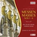 シューベルト/ミサ曲集(全6曲)、ドイツ・ミサ曲ほか(5CD)