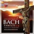 バッハ一族の宗教曲集(5CD)