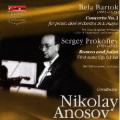 バルトーク/ピアノ協奏曲第3番、プロコフィエフ/バレエ「ロミオとジュリエット」第1組曲