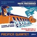 ショスタコーヴィチ/弦楽四重奏曲第9,10,11,12番、ワインベルク/同第6番(2CD)