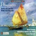 ドラゴネッティ/コントラバス協奏曲、弦楽四重奏曲第4番、弦楽五重奏曲、他