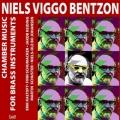 ニルス・ヴィゴ・ベンソン/金管楽器のための室内楽作品集