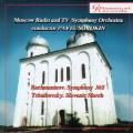 ラフマニノフ/交響曲第2番、チャイコフスキー/スラヴ行進曲