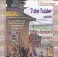 ボロディン/交響曲第2番、リムスキー=コルサコフ/序曲集
