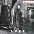 ユーリー・ボグダーノフ・プレイズ・ショパン(2CD)