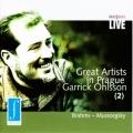 ギャリック・オールソン プラハの春 ライヴ 2