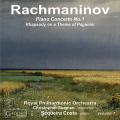 ラフマニノフ/ピアノ協奏曲第1番、パガニーニ狂詩曲
