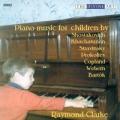 「子供のためのピアノ作品集」〜バルトーク、ハチャトゥリアン、プロコフィエフ、ほか