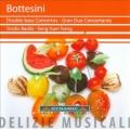 ボッテジーニ/コントラバス協奏曲集、チャイコフスキー/ロココの主題による変奏曲