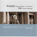 レスピーギ/交響詩「ローマの噴水」、「ローマの祭り」、スーク/幻想的スケルツォ