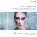 「ファンタジーとシンメトリー」〜リコーダー四重奏曲集