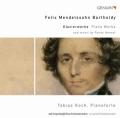 フェリックス&ファニー・メンデルスゾーンのピアノ作品集