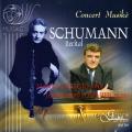 オーボエとピアノによる「シューマン・リサイタル」