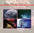 「木曽音楽祭第3集」〜ラヴェル/ピアノ三重奏曲、ブラームス/セレナーデ第1番