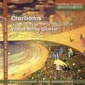 チュルリョーニス/弦楽四重奏のための作品全集