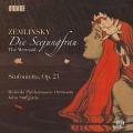 ツェムリンスキー/交響詩「人魚姫」、シンフォニエッタ【SACD】