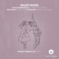 「バレエ・ルセ」〜プロコフィエフ/ピアノ組曲「ロメオとジュリエット」、ストラヴィンスキー/ペトルーシュカからの3楽章、ほか