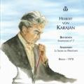 ベートーヴェン/交響曲第7番、ストラヴィンスキー/春の祭典