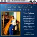 「光の戯れ」−ハープのための音楽(2CD)